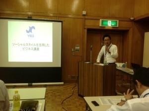 ビジネス講座、司会の原田委員