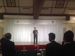 日本YEGばん会長