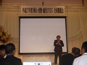 開催地の会長による挨拶で宴がスタートしました。