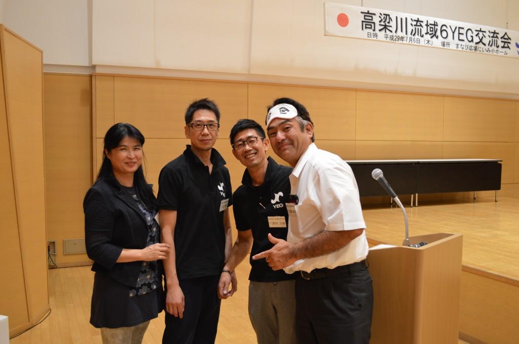 新見YEGメンバーと二宮さん、安藤副会長